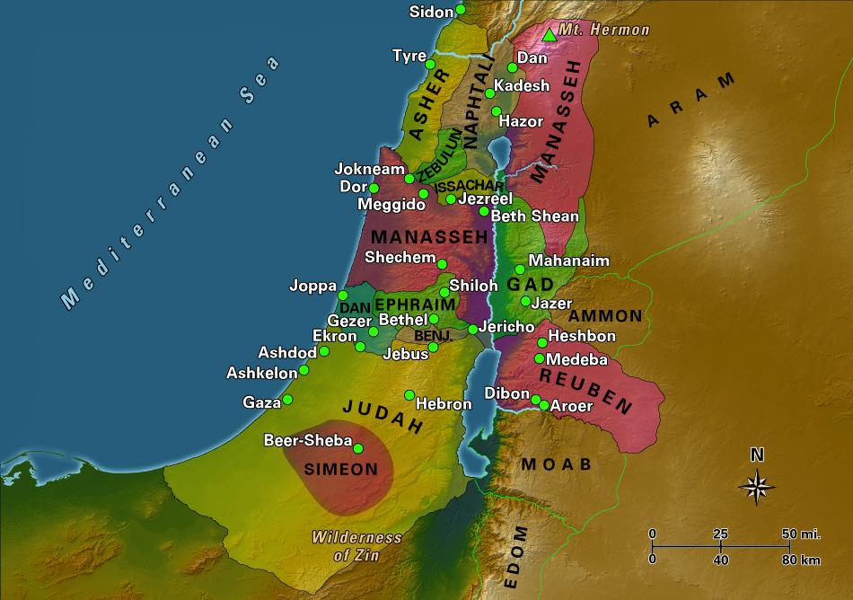 The 12-Tribes of Israel. https://www.bibleodyssey.org/